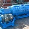 卓越环保供应粉尘加湿机双轴叶轮砂浆搅拌机用于火力发电厂