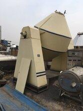 低價供應混合機干粉攪拌混合機SYH三維混合機HDJ型三維運動混合機圖片