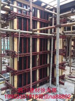 剪力墙剪力墙模板支撑,钢背楞,钢支撑加固体系,成套钢支撑体系,兴