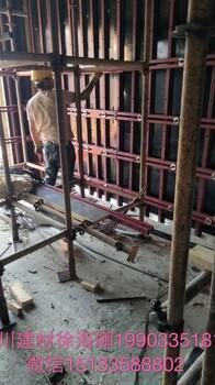 胜川建材新型剪力墙模板支撑,风靡海内外