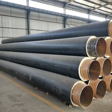 聚氨酯保溫鋼管,聚氨酯保溫管廠家