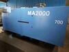 二手注塑機出售海天MA2000伺服轉讓