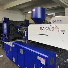二手注塑机二手注塑机转让二手注塑机回收海天二代MA320吨伺服图片