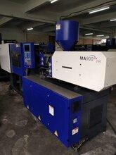 海天二手注塑机回收二手注塑机及出售海天二代MA90吨伺服图片