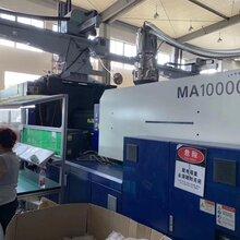 海天二手注塑机海天二手注塑机海天二手注塑机回收海天二代MA1000吨伺服图片