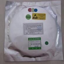深圳回收ACF,收購ACF膠商家,圖片