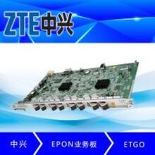 廠家高價回收交換機光纖模塊,回收業務板卡圖片
