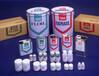 專業收購進口膠水,回收信越膠水,回收樂泰快干膠系列