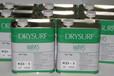 長沙回收工業潤滑油脂,回收機器人潤滑油,回收樂泰膠水