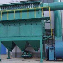 脈沖布袋除塵器工業除塵設備收塵器PPC氣箱除塵器