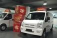 新能源货车,新能源面包车,瑞驰EC35,瑞驰新能源