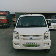 新能源面包车,瑞驰EC35,瑞驰新能源,
