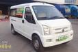 东风小康EC36,瑞驰EC35,瑞驰新能源面包车货车