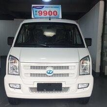 瑞驰ec35免费试用,广州瑞驰专卖店,新能源面包车