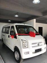 广州纯电动面包车,新能源货车,小型面包车,瑞驰EC35