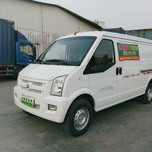广州市新能源面包车,新能源货车,瑞驰新能源EC35