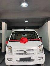 广州新能源面包车货车,瑞驰新能源,以租代购,方便快捷