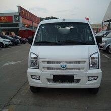 广州以租代购新能源面包车/货车,瑞驰新能源EC35,多种预案