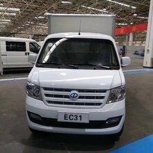 新能源面包车/货车,瑞驰新能源EC35,瑞驰EC31,电动面包车