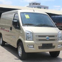 广州哪里买瑞驰EC35二代便宜?东风小康EC36,瑞驰EC31,新能源面包车,新能源货车