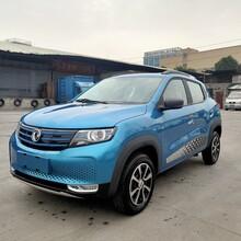 新能源電動車,東風風光E1,純電動汽車圖片