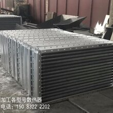 翅片管散热器型号_工业翅片管散热器结构图片