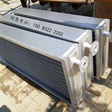 工业散热器_蒸汽散热器_导热油散热器图片