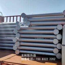 光面管散热器_A型光排管散热器_蒸汽排管散热器图片