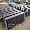 工业翅片管散热器_烘干机散热器_工业散热器
