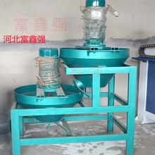 厂家直供双层湿浆搅拌机和砂浆运输机图片