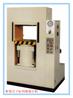 供应高质量高精度伺服液压机