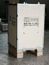 温州初鑫定制出口免熏蒸胶合板包装仪器仪表运输木箱图片