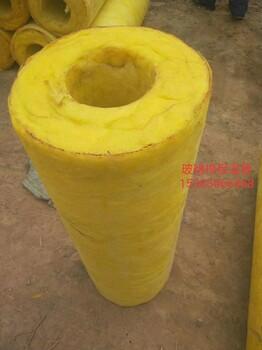 岩棉保温板-复合板-保温管