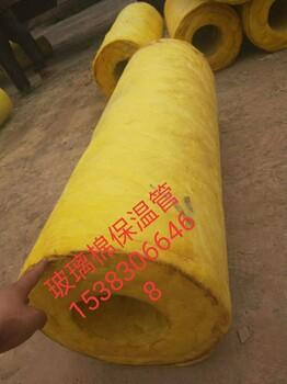 岩棉管岩棉保温管价格玻璃棉保温管厂家生产厂家/质量好,耐高温
