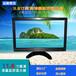 11.6寸高清液晶監控顯示器IPS屏HDMI/VGA接口USB/MP5監視器