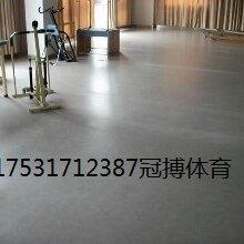 运动场塑胶地板施工组织设计