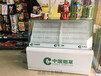 云南小卖部生产厂家烟柜尺寸