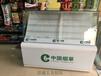 山西超市生產廠家煙柜展示柜尺寸