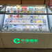 安徽小賣部專業定做煙酒柜臺
