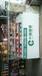 四川便利店超市便利店定做煙柜展示柜尺寸
