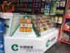 四川超市展示柜煙柜臺