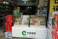 四川超市商場專賣店煙柜臺