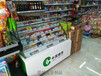 江西便利店專業定做超市煙柜圖片