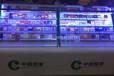 山西商場展示柜煙柜酒柜展示的設計圖