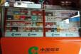 貴州商場展示柜煙柜圖片大全