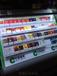 安徽专卖店超市便利店定做烟柜收银台一体化图片