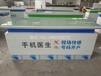 浙江商场生产厂家超市烟柜陈列效果图