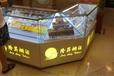 浙江商场超市专卖店厂家烟酒柜效果图