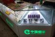 廣西煙酒專賣店專業定做煙柜陳列效果圖