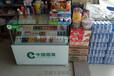 安徽商場零售煙酒柜臺